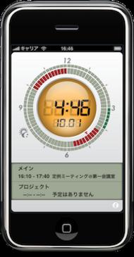 screenshot01-1
