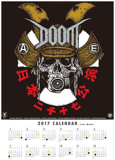 doom_calendar2017