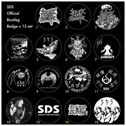 sds_pin_webshop01