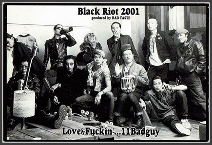 BlackRiot576