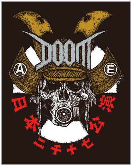 doom_japantour_icon_multi