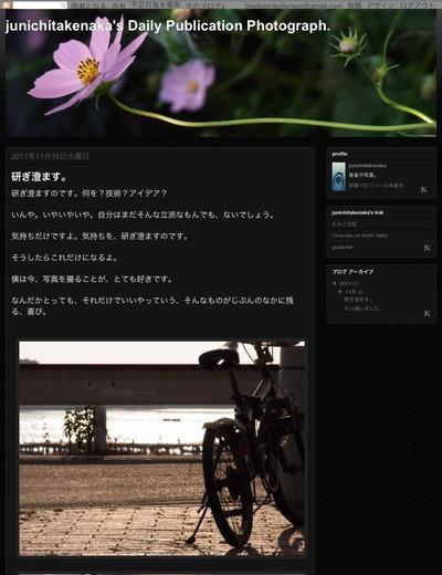 b585607a.jpg