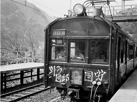 嗚呼、残照のアジ電車 : 豚姫様は二度ベルを鳴らす:Re