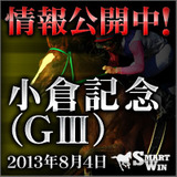 bn_01_200x200-race_0804