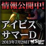 bn_04_200x200-race_0728