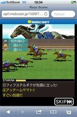 レースシーン2