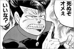 yazawa-thumbnail2