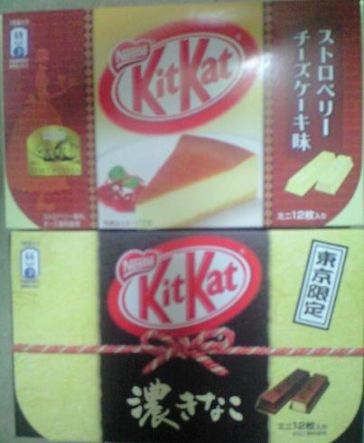 http://livedoor.blogimg.jp/blackwingcat-thyrving/imgs/4/b/4ba5df1f.jpg