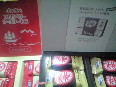 http://livedoor.blogimg.jp/blackwingcat-thyrving/imgs/8/c/8c22d3cf.jpg