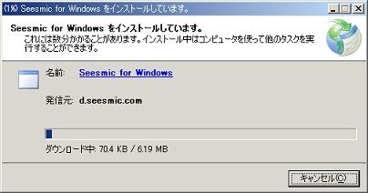seesmic3