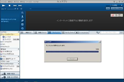 xapp4