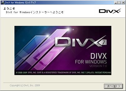 divx2