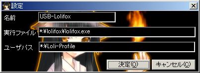 foxlnc2