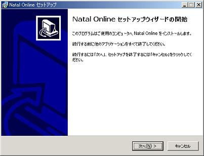 natar2
