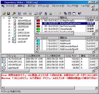 黒翼猫のコンピュータ日記 2nd Edition:2012年09月09日 - Windows 2000 Blog