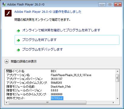 ACROBAT WRITER 7.0 PRO ESP 64 bit