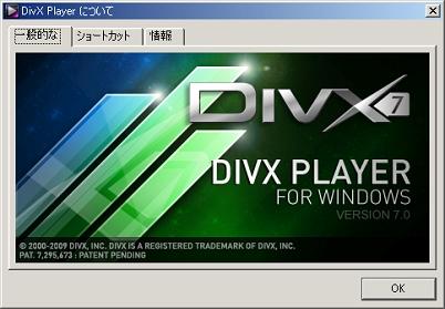 divx4