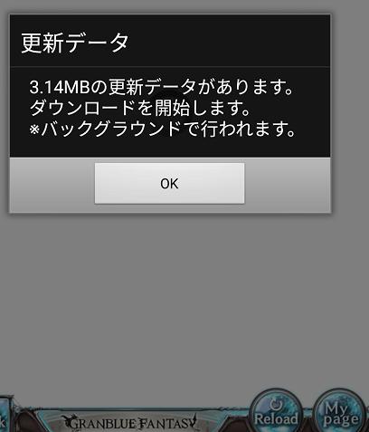 Screenshot_20170827-153329