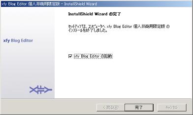 0d2fab30.jpg