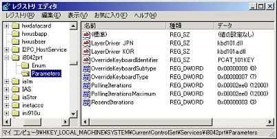 Windows NT系 OSのキーボードド...