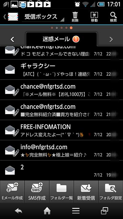 Screenshot_2013-07-15-17-01-51