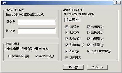 c02061c8.jpg