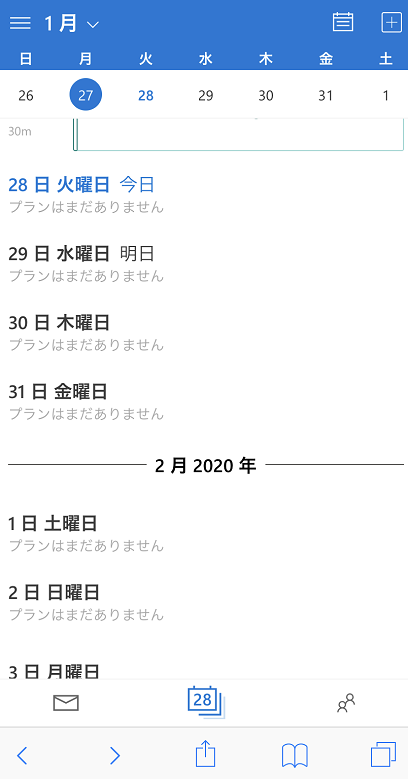 IMG_2266