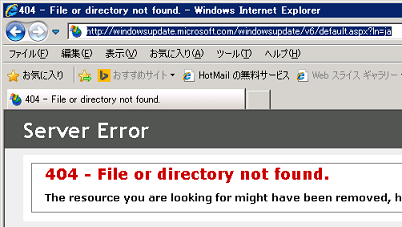 Windows Updateができない件と2014年9月のと2000/XPSP2との関係 : 黒翼猫