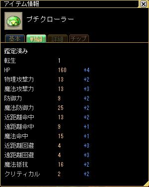 tensei3