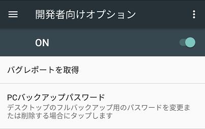 Screenshot_20170113-085745