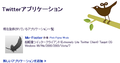 mofooter2