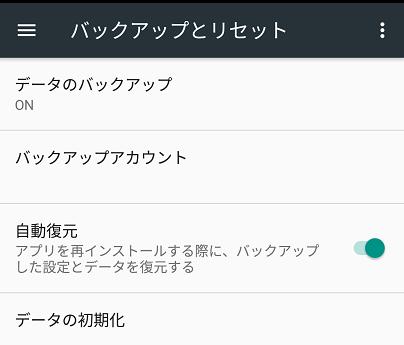 Screenshot_20170113-085833