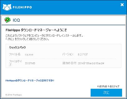 directx for windows 8.1 64 bit filehippo