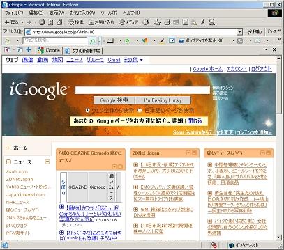 windows 2000 sp4 iso ダウンロード