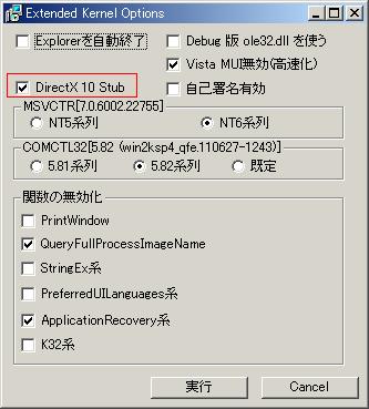 dx10b