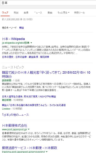 悲報】Firefox最新版に日本がエ...