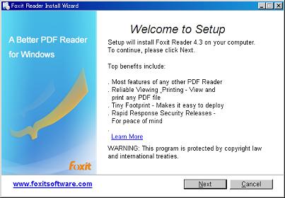 フリーの高速 pdf reader foxit readerを windows 2000で windows 2000
