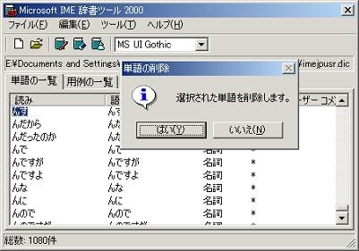 d1512859.jpg