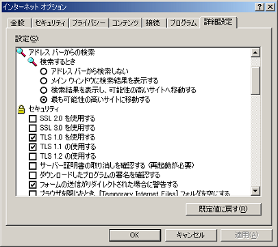 ie6opt