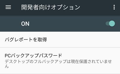 Screenshot_20170113-085759