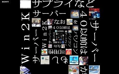 winscr3