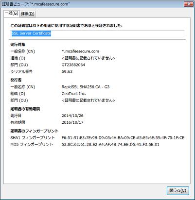 McAfee Scan and Repair - Download