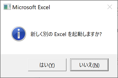excelat