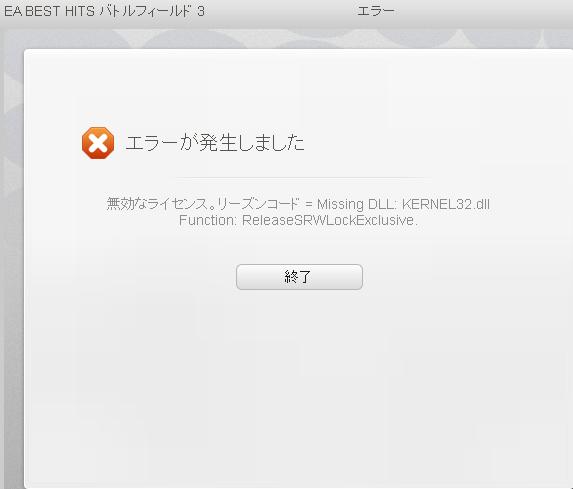 getcurrentprocessornumber kernel32.dll