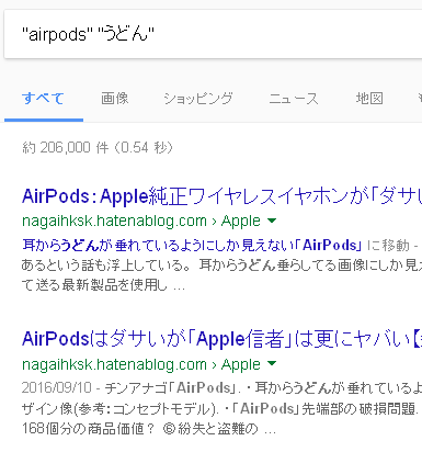 airp