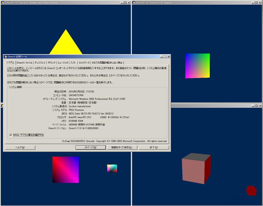 directx windows 2000