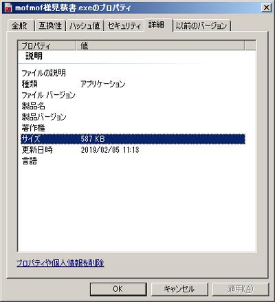 Icon_8