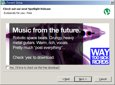 uTorrent 3 x はWindows 2000でも動くよ - Windows 2000 Blog