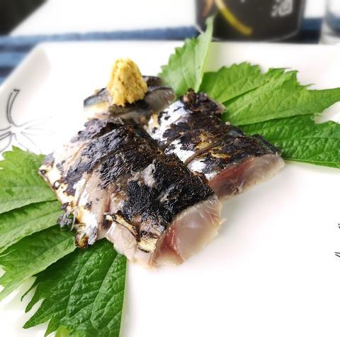 炙り燻製締め鯖 (1)