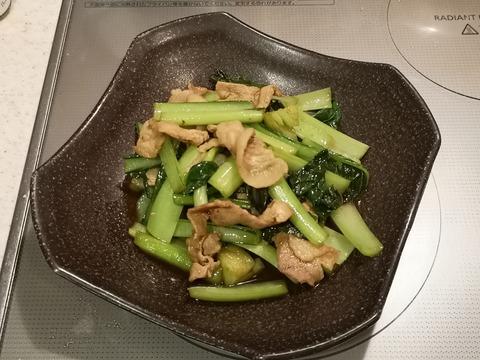 小松菜と豚肉のさっぱり炒め (6)